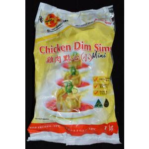 Dim Sims Mini Chicken 1kg