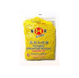 Noodles Singapore Steamed 1kg