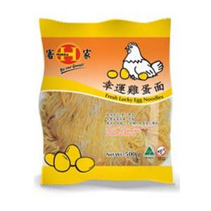 Noodles Egg Steamed Frozen 500g
