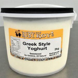 St-Yoghurt Ruby